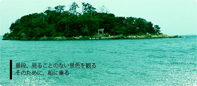 ヤマハ発動機ブロガーマリン体験会に参加!体験編|PR